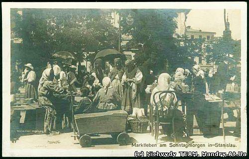 Rynek w Stanisławowie