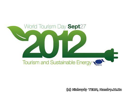 День туризму 2012