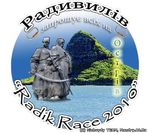 Radik_Race_2010