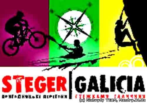 steger_galicia