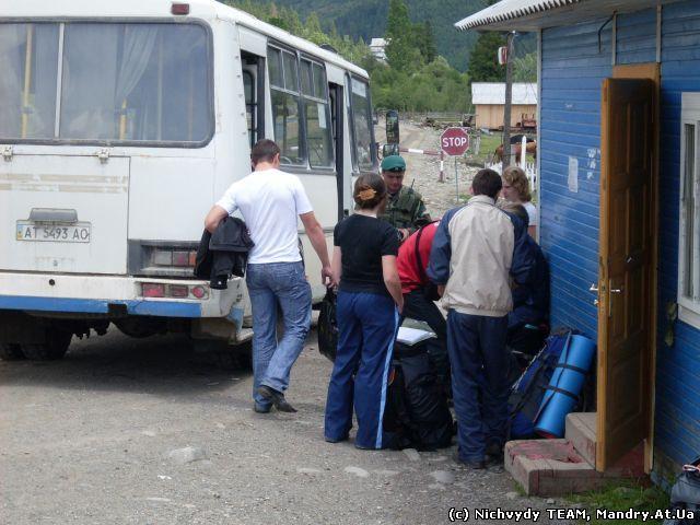 Шибене - Автобус