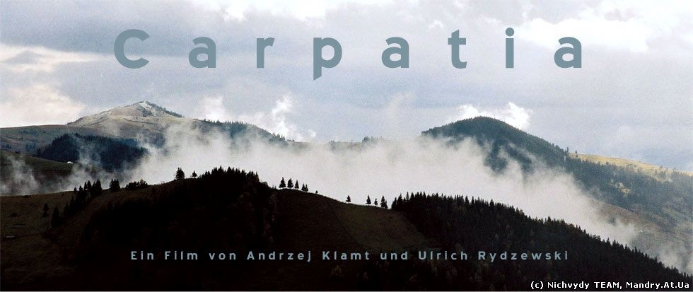 Карпатія - Carpatia