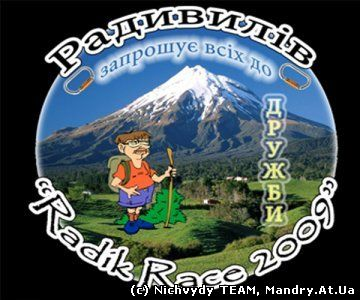 Radik Race 2009