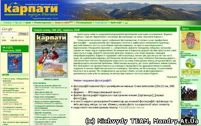 karpaty.net.ua